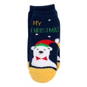 Socks Kids Polar Bear Age 1-2 Made With Cotton & Spandex by JOE COOL