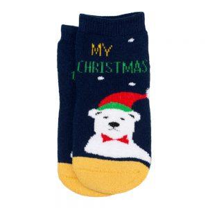 Socks Kids Polar Bear Age 5-6 Made With Cotton & Spandex by JOE COOL